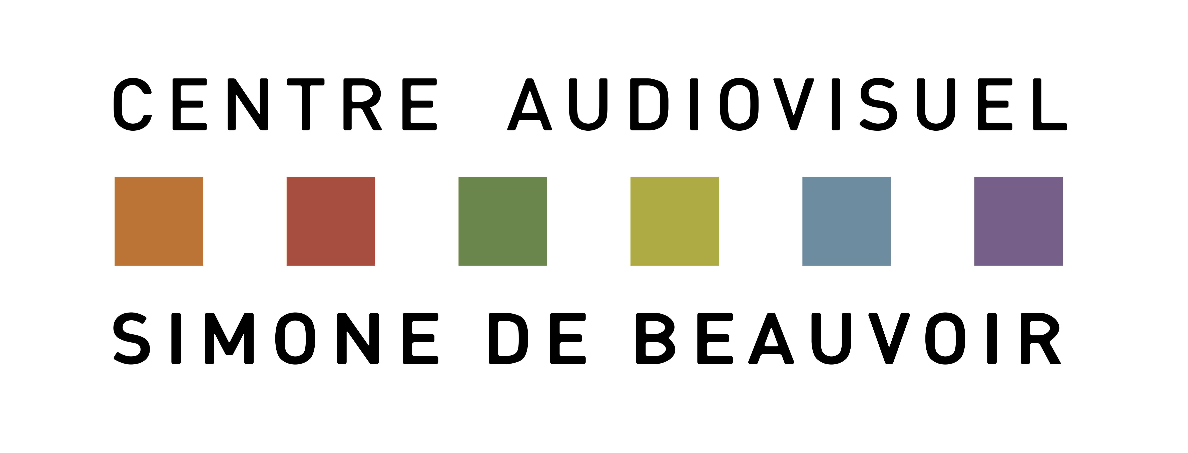 Le centre audiovisuel Simone de Beauvoir